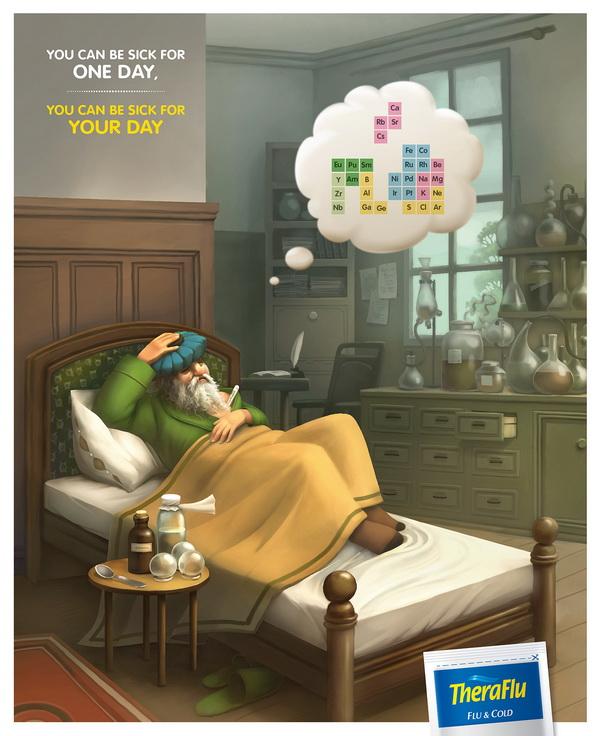6 кращих рекламних принтів України